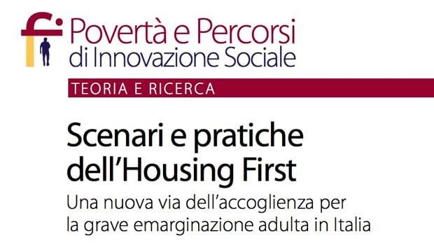 17 marzo – Udine, presentazione Volume