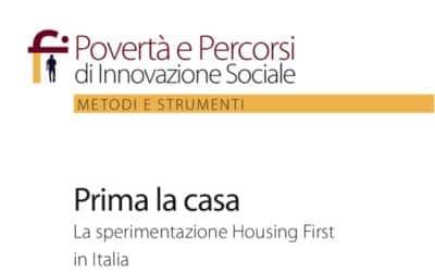 """7 juin Roma, Réunion ouverte et présentation """"First House"""""""