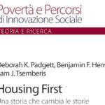 Housing First – un libro per approfondire
