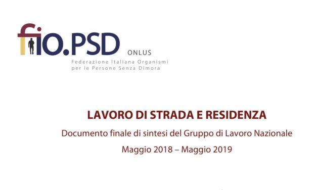 """Documento conclusivo del GLN """"Lavoro di Strada e Residenza"""""""