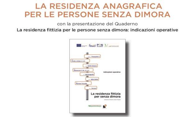 23 Ottobre, Bologna – quaderno La Residenza Fittizia