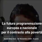 La futura programmazione europea e nazionale per il contrasto alla povertà